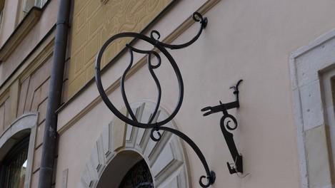 © Büro des Denkmalkonservators der Hauptstadt, Denkmalamt Warschau